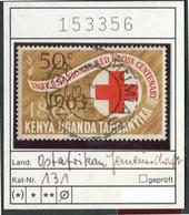 Tansania - Tanzania - Kenia - Kenya - Uganda - Ostafrikanische Gemeinschaft - Michel 131 - Oo Oblit. Used Gebruikt - - Tansania (1964-...)