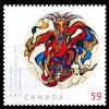 Canada (Scott No.2436 - Art / Daphne Odjig) [**] - 1952-.... Règne D'Elizabeth II