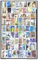 ITALIA -  REPUBBLICA  - Lotto 500 FRANCOBOLLI DAL 2000  AL 2010  USATi  LUSSO PREZZO PIU' BASSO SUL MERCATO PER  SINGOLO - 1981-90: Usati