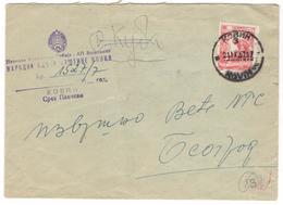 16690 - Avec Cachet - 1945-1992 Socialist Federal Republic Of Yugoslavia