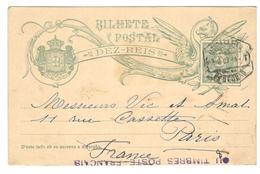 16698 - Entier  Illustré - 1892-1898 : D.Carlos I