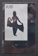 KPI-333-Indonesia 1962a, R A M A Y A N A  Dancers, 1.50r. V1, Piece Of Printing Plate! Rare!!! - Indonesia