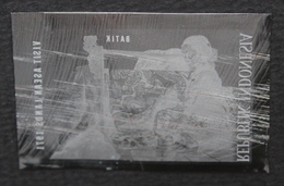 KPI-681-Indonesia 1971 VISIT ASEAN LANDS. 20r. V1, Piece Of Printing Plate! Rare!!! - Indonesia