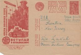 Russland: 1932: Odessa Ganzsache Nach USA - Russia & USSR