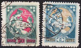 LETTLAND LATVIJA [1920] MiNr 0040-41 ( O/used ) - Lettland