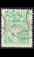 LETTLAND LATVIJA [1923] MiNr 0092 ( O/used ) - Lettland