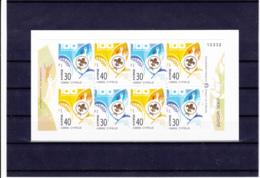2007 - Cyprus Chypre Zypern  - Europa Cept  - YT N°C1109a - Carnet Non Plié - 2007
