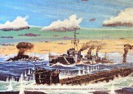 """Soviet Navy Destroyer """"Karl Liebknecht"""" Attacks The U-284. - Sous-marins"""