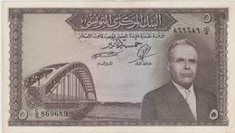 5 DINARS 1958 - Tunisia