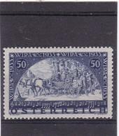 # E.9713 Austria 1933 MLH Stamp Michel  555A: WIPA - Nuovi