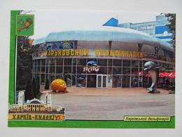 Ukraine Kharkiv Dolphinarium Dolphins - Dauphins