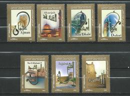 United Arab Emirates 2002 National Day - Tourist Attractions Of The Seven Emirates MNH - United Arab Emirates