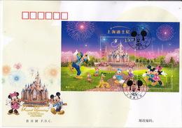 China 2016-14 Shanghai Disneyland Opening  Souvenir Sheet FDC - 1949 - ... Volksrepubliek