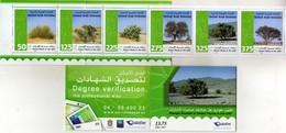 United Arab Emirates 2005 Desert Plants.flora.Booklet,carnet. MNH - Emirati Arabi Uniti