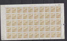 CHINA SG 1420C FULL SHEET OF 50 GATE OF HEAVENLY PEACE  WITHOUT GUM AS ISSUED - Neufs