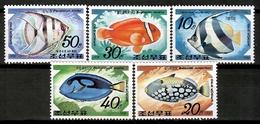 Korea 1991 Corea / Fish MNH Fische Peces Poissons / Cu12729  36 - Peces