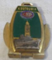 I111 - 17 - Insigne CNP Compagnie De Navigation Paquet - Navire Le KOUTOUBIA - Fabricant Drago - Other