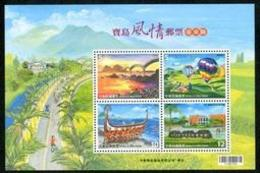 2016 Taiwan Scenery-Taitung Stamps S/s Cycling Bicycle Balloon Bridge Volcanic Island Boat Prehistory Museum - Transport