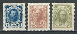 Russland Mi 107-09 (*) Issued Without Gum - 1857-1916 Empire
