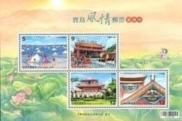 2017 Taiwan Scenery-Tainan Stamps S/s Lotus Relic Sword Lion Confucius Temple Salt Teacher Famous Sun - Climate & Meteorology