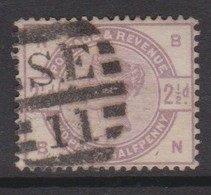 Great Britain SG 190 1883 2.5d Lilac, Used - 1840-1901 (Victoria)