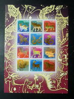 Thailand Stamp SS Completed Set 12 Years Of Zodiac (12) - Thailand