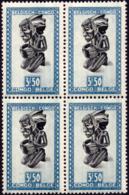 Congo 0289 ** Masque Bloc De 4 MNH - 1947-60: Neufs