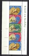 Nederland Pay Bas Olanda Netherlands 1990, Kinderzegels Child Welfare Hobby  **, MNH, S/S - Periode 1980-... (Beatrix)