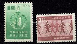 Formose **  N° 448/449 - Droits De L' Homme - 1945-... Republic Of China