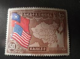 CHINA 中國 帝國 CHINE CINA 1939 The 150th Anniversary Of U.S.A. MNG - Chine