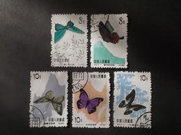CHINA 中國 帝國 CHINE CINA 1963 Farfalle - Used Stamps