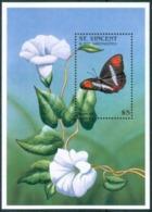 St.Vincent & Grenadines  Farfalle Butterflies Papillons MNH ** Ye77 - St.Vincent E Grenadine