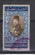 EGITTO:  1950  RE  FAROUK  -  £. 1  BLU  E  SEPPIA  US. -  YV/TELL. 274 - Egitto