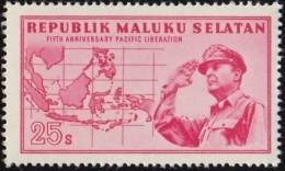 MALUKU SELATAN - YW1404 Pacific Liberation, 5th Anniv. / Mint NH Stamp - Indonesia