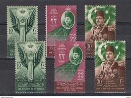 EGITTO:  1952  ABROGAZIONE  -  S. CPL. 3  VAL. N. -  RIPETUTA  2  VOLTE  -  YV/TELL. 285/87 - Nuovi