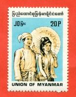 Myanmar 1991. Unused Stamp. - Myanmar (Burma 1948-...)