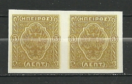 GREECE EPIRUS 1914 MOSCHOPOLIS IMPERFORATE PAIR ISSUE 3 L MNH - North Epirus