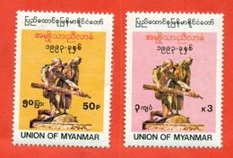 Myanmar 1993. Unused Stamps. - Monuments
