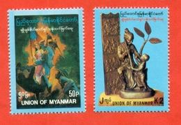 Myanmar 1992. Unused Stamps. - Sculpture