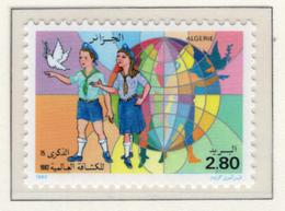 1982 - ALGERIA - Yv.  Nr.770 - NH - (UP131.47) - Algeria (1962-...)