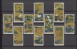 Japan 2013 - Philately Week, Michelnr. 6344-53 - 1989-... Keizer Akihito (Heisei-tijdperk)