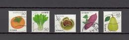 Japan 2013 - Vegetables & Fruits Series 1 52 Yen, Michelnr. 6502-06 - 1989-... Keizer Akihito (Heisei-tijdperk)