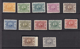 CHINA 242/253 SUN YAT SEN SET MH THE 2$ HAS A LACK OF GUM IN THE MIDDLE VERY FINE SET WELL CENTERED - China