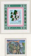 1984 - ALGERIA - Yv.  Nr. 825 + BF 5 - NH - (UP131.48) - Algeria (1962-...)