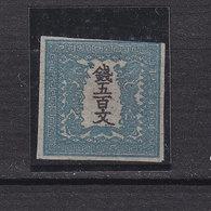 JAPAN 4 THIN PAPER - Japon