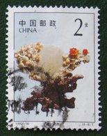 Sculptures Stone Carving With Flowers 1992 (Mi 2462 YT -) Used Gebruikt Oblitere CHINA - 1949 - ... Volksrepublik