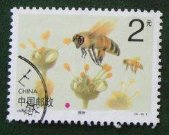 Bee Honey Bees Insect 1993 (Mi 2500 YT -) Used Gebruikt Oblitere CHINA - 1949 - ... Volksrepublik