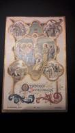 Image Pieuse - CHROMOLITHOGRAPHIE - 1900 - Edition Blanchart - Orléans. Brrrrrrrrrrrrr - Devotieprenten