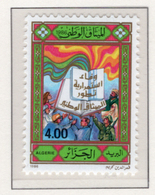 1986 - ALGERIA - Yv.  Nr. 866 - NH - (UP131.49) - Algeria (1962-...)