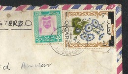 Qatar 1972 Registered Air Mail Used Cover On Surcharge Overprint Flower Stamps Very Rare  CONDITION AS PER SCAN - Qatar